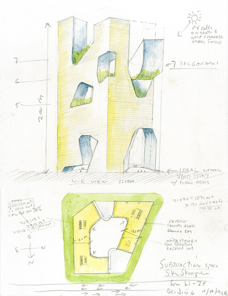 https://stevenholl.sfo2.digitaloceanspaces.com/uploads/projects/project-images/StevenHollArchitects_LiZe_12x16_459 Li-Ze SOHO_10_14_13_WC.jpg
