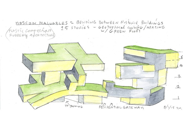 https://stevenholl.sfo2.digitaloceanspaces.com/uploads/projects/project-images/StevenHollArchitects_MGI_WC_1_MoscowMalleables_WC.jpg
